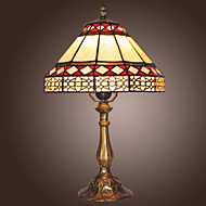40W Tiffany Style Glass Table Light Electroplate Finish