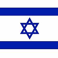 90x150cm suuri polyesteri israel lippu polyesteri kansallisia lippuja ja banderolleja sisustus (no lipputangon)