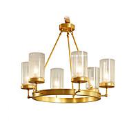 Todos os lustres de cobre jade decortiveliving room chandelier 66