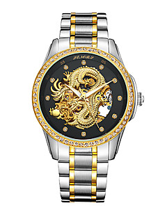 Férfi Divatos óra Japán Vízálló Üreges gravírozás Világítás Rozsdamentes acél 24 karátos futtatott arany Zenekar Luxus Ezüst Arany