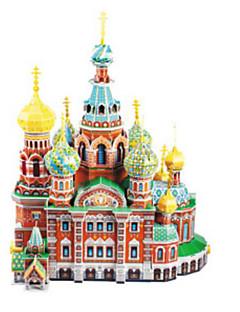 Puzzle Sada na domácí tvoření 3D puzzle Stavební bloky DIY hračky Architektura Přírodní dřevo