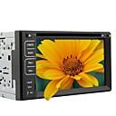 رخيصةأون لمبات LED-6.2 بوصة العالمي 2 الدين في اندفاعة سيارة دي في دي لاعب مع نظام تحديد المواقع، وبريتيش تيليكوم، RDS، شاشة تعمل باللمس، RL-261wgnr02
