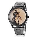ieftine Ceasuri La Modă-Pentru femei Quartz Ceas de Mână Ceas Elegant  / Ceas Casual PU Bandă Pisici Maro