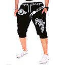 cheap Men's Athletic Shoes-Men's Active / Basic Cotton Loose Active / Sweatpants / Shorts Pants - Letter / Sports / Weekend
