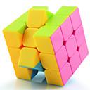 abordables Cubos de Rubik-Cubo de rubik YONG JUN 3*3*3 Cubo velocidad suave Cubos mágicos rompecabezas del cubo Nivel profesional Velocidad Competencia Regalo
