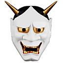 baratos Glitter para Unhas-Máscaras de Dia das Bruxas Máscaras de Carnaval Fantasma Terror Plástico PVC 1pcs Peças Adulto Dom