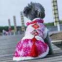 billige Hundeklær-Hund Frakker / Kjoler Hundeklær Blomsternål i krystall Rose / Blå / Rosa Tøy / Silkestoff / Terylene Kostume For kjæledyr Dame Klassisk / Bryllup / Nyttår