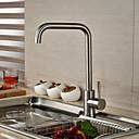 halpa Keittiön lavuaarihanat-Kitchen Faucet - Nykyaikainen / Art Deco / Retro / Moderni Ruostumaton teräs Standard nokka Pesuallas / Yksi kahva yksi reikä