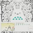 abordables Pelucas Cosplay-Más Accesorios Inspirado por Mi vecino Totoro Cosplay Papel 12 cm CM Juegos de construcción muñeca de juguete