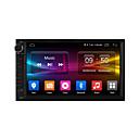 baratos DVD Player para Carros-DGS7002G 7 polegada 2 Din Android6.0 DAB para Universal Apoio, suporte / MP3 / JPEG / MP4 / JPG / GIF