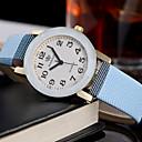 זול תחפושות מהעולם הישן-בגדי ריקוד נשים שעון יד קווארץ יצירתי שעונים יום יומיים מגניב עור להקה אנלוגי קסם פאר יום יומי לבן כחול חאקי שנה אחת חיי סוללה / SSUO LR626