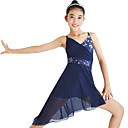 cheap Ice Skating Dresses , Pants & Jackets-Ballet Dresses Women's Performance Elastic / Lycra Ruffles / Paillette Sleeveless Natural Dress / Headwear