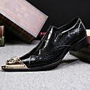 זול נעלי בד ומוקסינים לגברים-בגדי ריקוד גברים נעליים פורמליות עור נאפה Leather אביב / סתיו נוחות נעלי אוקספורד שחור / מסיבה וערב