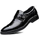 זול נעלי אוקספורד לנשים-בגדי ריקוד גברים נעליים פורמליות עור פטנט אביב / סתיו נוחות נעלי אוקספורד שחור / מסיבה וערב