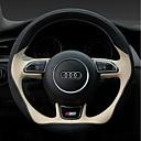 """זול נעליים לטיניות-כיסויים להגה עור אמיתי 38ס""""מ אודם / בז' / שחור / אדום For Audi A4L / Q5 / A5 כל השנים"""