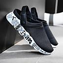 baratos Sandálias Masculinas-Homens Sapatos Confortáveis Arrastão Primavera / Verão Sandálias Preto / Cinzento / Azul / Casual / Ao ar livre