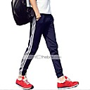 cheap Cell Phone Cases & Screen Protectors-Men's Active Cotton Slim Active / Relaxed / Sweatpants Pants - Striped / Sports / Weekend