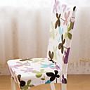 זול כיסויים-עכשווי 100% פוליאסטר ג'אקארד כיסוי לכיסא, פשוט צמחים הדפס כיסויים