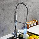 halpa Keittiön lavuaarihanat-Kitchen Faucet - Kaksi kahvaa yksi reikä Kromi Ulosvedettävä / pull-down / Standard nokka / Tall / Korkea Arc Integroitu Nykyaikainen Kitchen Taps