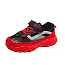povoljno Cipele za djevojčice-Djevojčice Cipele Mrežica Jesen zima Udobne cipele Sneakers Trčanje Kopča za Djeca Crvena / Pink