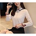זול סיכות אופנתיות-אחיד עסקים / בסיסי חולצה - בגדי ריקוד נשים קפלים / טלאים כחול ולבן