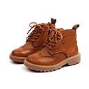 baratos Sapatilhas e Mocassins Masculinos-Para Meninos / Para Meninas Sapatos Couro Outono Coturnos Botas para Infantil / Bébé Preto / Marron