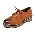 olcso Női Oxford cipők-Női Kényelmes cipők PU Ősz Félcipők blokk Heel Bézs / Sárga / Bor