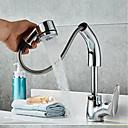 tanie Baterie łazienkowe-Bateria do umywalki łazienkowej - Nowy design Nikiel polerowany Umieszczona centralnie Jeden uchwyt Jeden otwór