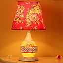 ราคาถูก ไฟเพดาน-สมัยใหม่ / ร่วมสมัย ดีไซน์มาใหม่ / ตกแต่ง โคมไฟโต๊ะ สำหรับ ห้องนอน / Study Room / Office เซรามิก 220โวลต์
