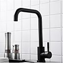זול ברזים למטבח-ברז מטבח - חור ידית אחת אחת תקן Spout / טול / גבוה Arc עכשווי Kitchen Taps / Brass