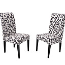 cheap Slipcovers-Chair Cover Classic Printed Polyester Slipcovers