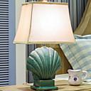 abordables Lampes de Table-Artistique / Moderne contemporain Design nouveau Lampe de Table Pour Chambre à coucher / Intérieur Céramique 220V