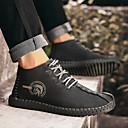 זול מגפיים לגברים-בגדי ריקוד גברים Fashion Boots סינטטיים אביב קיץ / סתיו חורף יום יומי / בריטי מגפיים ללא החלקה שחור / צהוב / חאקי