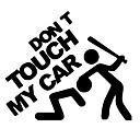 זול רכב הגוף קישוט והגנה-לא לגעת המכונית שלי עבור המכונית פגוש חלון חלון PVC מדבקה מדבקה מדבקה הסרט