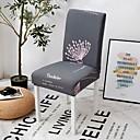 halpa Irtopäälliset-Tuolin päällinen Moderni Printed Polyesteri slipcovers