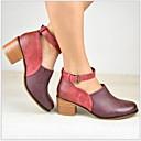 hesapli Kadın Topukluları-Kadın's Sandaletler Düşük Topuk Yuvarlak Uçlu Toka PU Yaz Siyah / Şarap / Siyah / Sarı