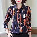 povoljno Komplet nakita-Majica Žene Dnevno / Rad Color block Print Obala