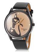 preiswerte Modische Uhren-Damen Armbanduhr Quartz Armbanduhren für den Alltag PU Band Analog Charme Modisch Schwarz / Weiß / Rot - Schwarz Braun Rot Ein Jahr Batterielebensdauer / SSUO LR626