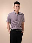 זול פלדת אל חלד-משובץ עבודה חולצה - בגדי ריקוד גברים דפוס / שרוולים קצרים