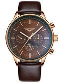 ieftine Ceasuri de Lux-GUANQIN Bărbați Ceas de Mână Quartz Quartz Japonez 100 m Rezistent la Apă Calendar LED Piele Bandă Analog Vintage Negru / Maro - Maro-Auriu Albastru-argintiu Alb-Argintiu / Oțel inoxidabil