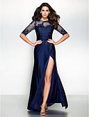 זול שמלות ערב-בתולת ים \ חצוצרה אשליה עד הריצפה ג'רסי שמלה לאם הכלה  עם אפליקציות על ידי TS Couture® / נשף רקודים / ערב רישמי