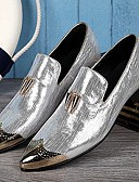 cheap Men's Pants & Shorts-Men's Leather Shoes Leather Spring / Fall Oxfords Silver / Golden / Wedding / Party & Evening / Novelty Shoes / Dress Shoes