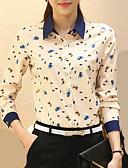 preiswerte Hemd-Damen Tierfell-Druck Arbeit Übergrössen Hemd, Hemdkragen Polyester