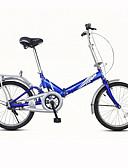 baratos Pólos Masculinas-Bicicleta Dobrável Ciclismo 1 velocidade 20 polegadas Freio em V Comum Dobrável Comum Aço
