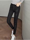 halpa Tyttöjen vaatteet-Naisten Pluskoko Skinny / Farkut Housut Yhtenäinen