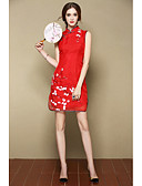 cheap Women's Dresses-I-YECHO Women's Cute Chinoiserie A Line Dress - Floral Stand