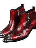hesapli Takım Elbiseler-Erkek Ayakkabı Tüylü Sonbahar / Kış Combat Botları / Moda Botlar / Yenilikçi Çizmeler Yürüyüş Düğün / Günlük / Parti ve Gece için Perçin