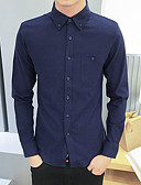 cheap Men's Tops-Men's Casual Shirt - Solid Colored