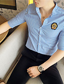 cheap Men's Swimwear-Men's Slim Shirt - Striped Print Standing Collar