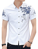 cheap Men's Shirts-Men's Chinoiserie Street chic Plus Size Cotton Slim Shirt - Solid Colored Floral Print